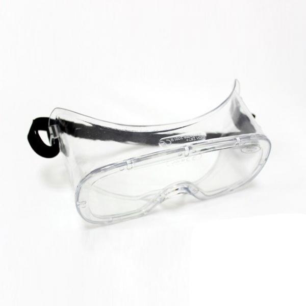 Óculos de segurança anti-embaçante (Óculos de segurança / Proteção ocular)