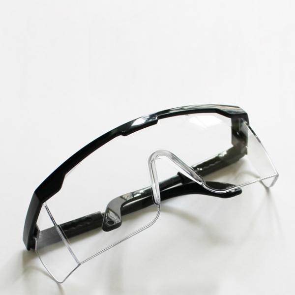 Oculos Epi Proteção