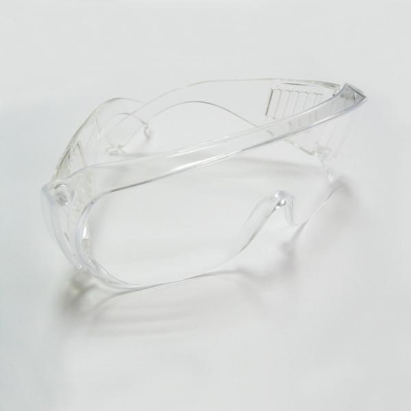Óculos de proteção, tipo B